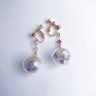 Dry flower glass earrings [Small Purple]