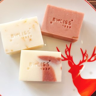 Limited Christmas gift exchange small hand soap