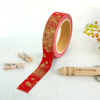 Cloth Tape - New Year Series [Happy New Year]