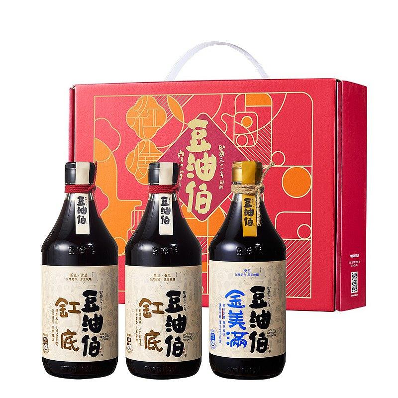 【豆油伯】零添加純釀醬油窗花禮盒三入組(缸底x2+金美滿x1)