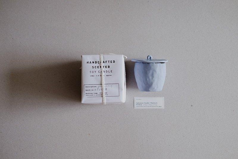 實驗室系列香薰蠟燭 / 廣藿香