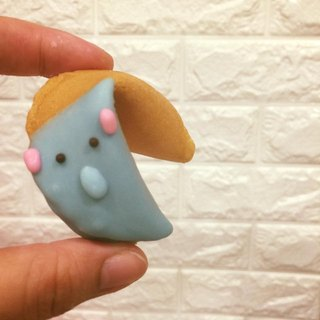 【Animal Lucky Pancakes: Elephant Fortunately Biscuits】 can be hidden from the customization of namecookie activities