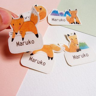 Little Fox Name Sticker - Customized