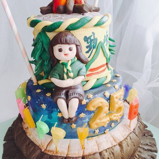 Exclusive Order - Scout Camp Puff Cake