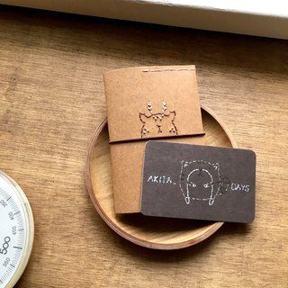 Ticket Card - Washed Kraft Paper - Customizable animal print