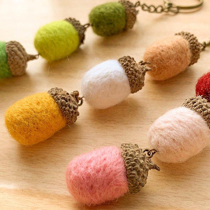 橡果 手作 羊毛氈鑰匙圈 掛飾 配件 吊飾 生日禮物 畢業禮物