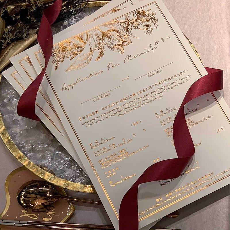 文青風 結婚書約 結婚證書Certificate Of Marriage//直式