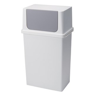 LIKE IT Seals Wide Front Open Trash 25L - Pure white