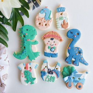 Receiving icing cookies • Jurassic Park Dinosaur Park Male baby creative design 8 piece set