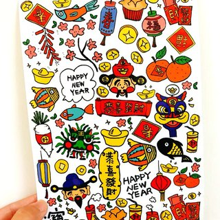 Happy New Year / note paper sticker