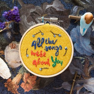 "Hand-made embroidery box gift - ""All the songs were about you"" - all hand production"