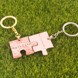 Minimalist patchwork with a bronze key ring (a pair) Customized hand knock letters friend memorial gifts