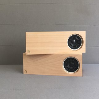 Take away two speakers at a time. Hoomia good audio helloMUSE Mu Le original Bluetooth speaker