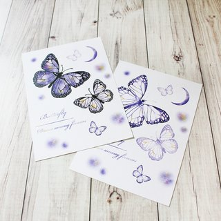 postcard butterfly  Starlinan