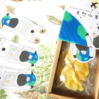 Happiness Fruit Shop-Shape Book Mid-Autumn Space Bear Fruit Dry Gift 5 Into