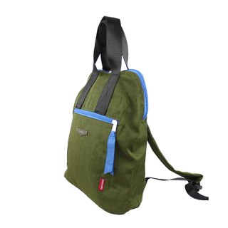 "Army Green mention dual-use package BODYSAC ""b651"""