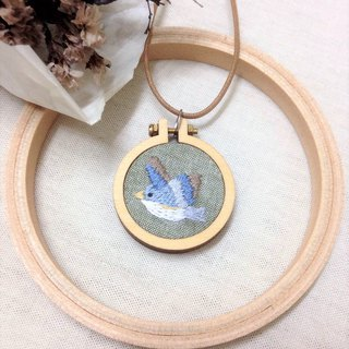 Mini Hand Embroidery - Free Wenlan Bird Necklace