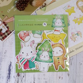 Waterproof Sticker / Happy New Year of the White Rabbit (9 pieces) / Christmas Gift