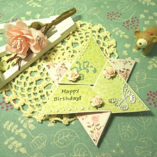 Handmade cards - Star Knows My Heart birthday card (greeting card / Universal Card)