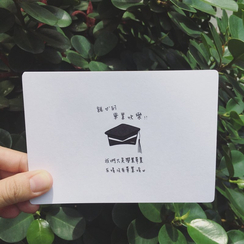 Illustration Postcard - Graduation