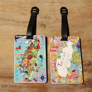 JB Design Wenchuang luggage tag - 2 combination offer