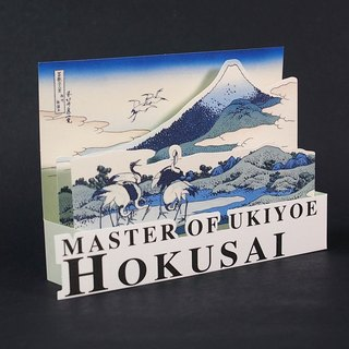 Ukiyo-e Fuji [Hallmark - classic card wind and multi-purpose]