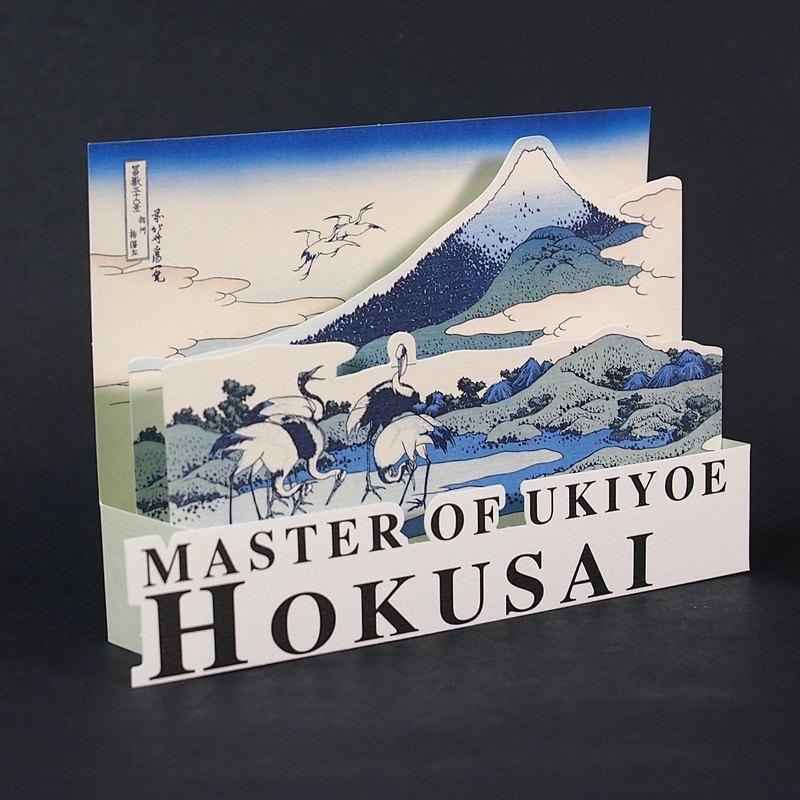 浮世繪富士山【Hallmark-卡片 經典和風/多用途】