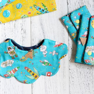 Universe Travel BABY BIB / BABY SET
