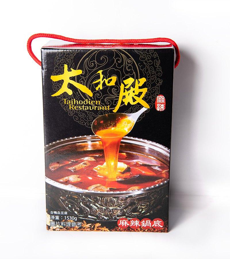 太和殿 | 麻辣鍋底含鴨血豆腐 | 1530g