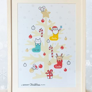 Christmas tree and cat poster / print A3 size