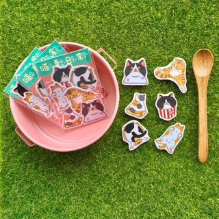 """Art of the fish"" meow imperial daily - mini waterproof stickers package - SSS0113"
