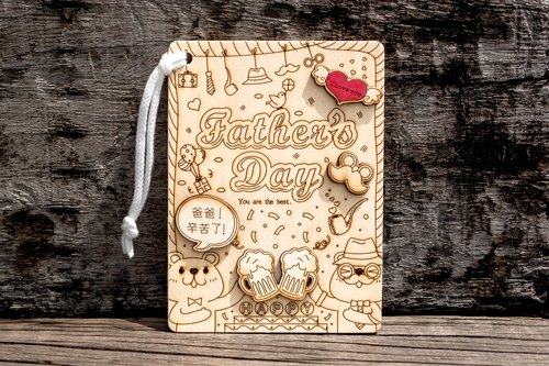 Daddy hard work DIY handmade wood postcards [handmade collage finished products] Taiwan festivals souvenirs ㊞ Father's Day gift | the hardest father | Happy Father's day