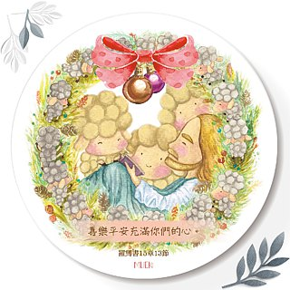 Joy and peace - Round ceramic water coaster - Christ gifts