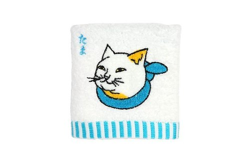 [Jingdong all KYO-TO-TO] cat feeding good fifty-three Cloth シ an have DANGER _ Shinagawa (ta ma) embroidered towel