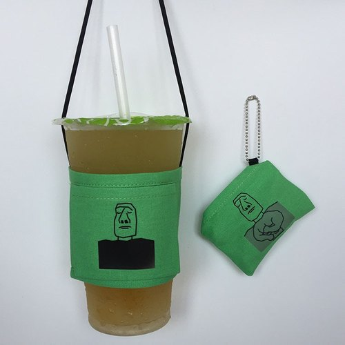 YCCT eco-friendly beverage bag - fresh green small meat (patent admission / can carry / temperature changes)