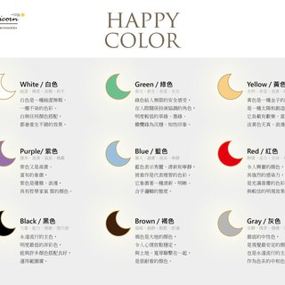 HAPPY COLOR │ color representative meaning