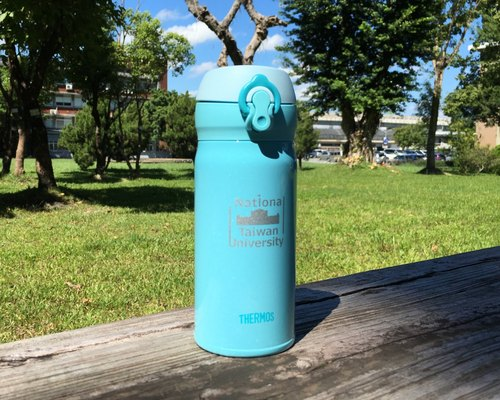 Taiwan college Silhouette bomb lid mug (light blue)