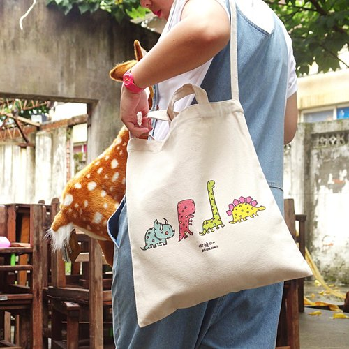 Canvas Bag - Dinosaur World