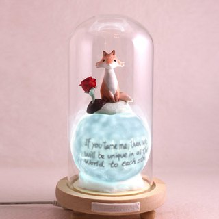 Unique and unique, the little prince star whisper light fox version, intimate gift to the person you care about