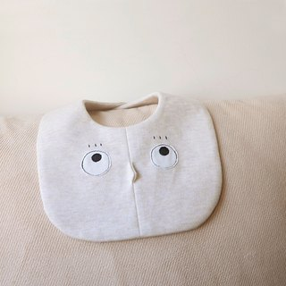 Invisible Friends A organic cotton bib saliva towel
