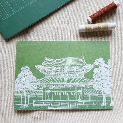 """Travel Landscape"" Japan - Kyoto Ping An Shrine / Illustration Postcard"