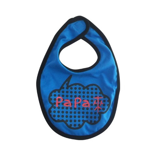 Baby Bibs _papa utterance to precious little blue-black version _