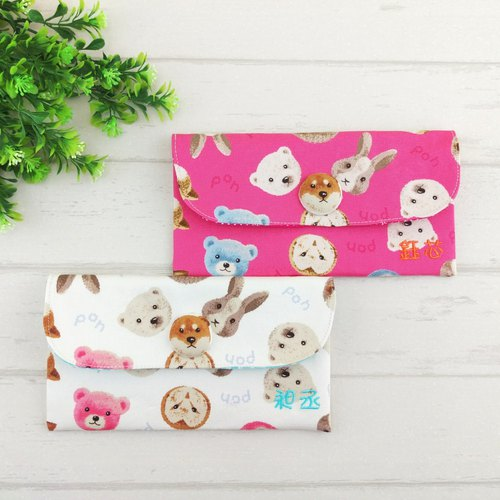 Animal stickers. Cloth bag / Cloth bag / baby sachets / pouch (embroidered name free of charge)