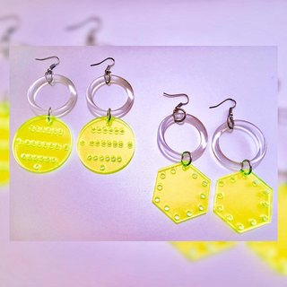 💿 Fluorescent Green Geometry Acrylic Earrings 💿