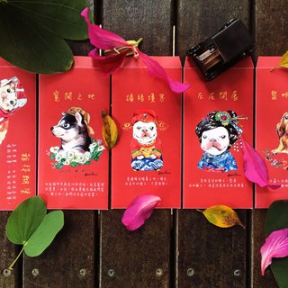 New Year spree 12 into the red envelope small spring couplets 4 into the Spring Festival couplets 2 into the free shipping