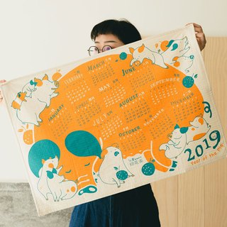 Calendar Tea Towel/Limited/2019 Year of the Pig - Orange