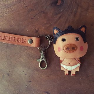 Cute shy Sumo pig pure leather key ring can be lettering (Valentine, birthday gifts)