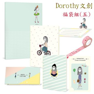 Dorothy Wenchuangfu Bag Group (5)