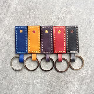 Faux leather key ring multicolor optional free customization