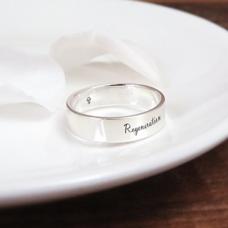 Simple plain sterling silver finger ring -5mm flat ring